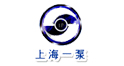 上海一泵企業有限公司