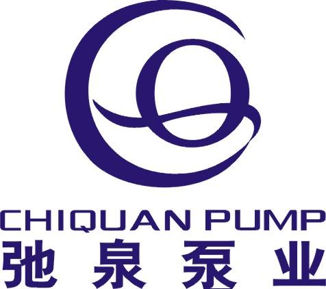 上海弛泉泵阀制造有限公司