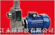 LQFZ直聯式不銹鋼耐腐蝕離心泵