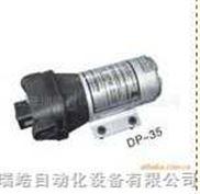 隔膜泵 微型隔膜泵  DP微型隔膜泵