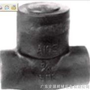 鍛鋼升降止回閥(焊接式閥蓋)900LB~1500LB