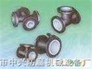钢衬塑管道 钢衬塑三通 四通 弯头 异径管 管材管件配件