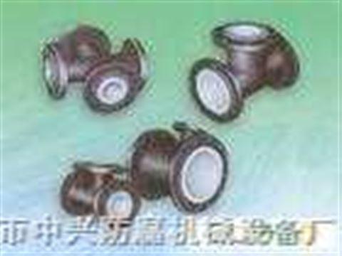 鋼襯塑管道 鋼襯塑三通 四通 彎頭 異徑管 管材管件配件