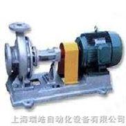 LQRY導熱油泵、高溫,油泵,導熱