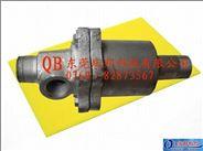 Q型蒸汽专用旋转接头