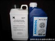 重慶現貨供應德國LEYBOLD萊寶真空泵專用油