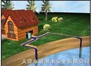 齐全-水源热泵