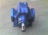 高溫渣油泵|渣油泵|煤焦油專用泵