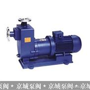 ZCQ自吸式磁力泵,磁力泵