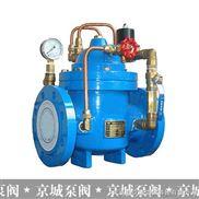 水力电动控制阀,600X水力控制阀