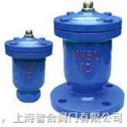 QB1-10單口排氣閥