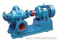 S型-S型单级双吸离心泵