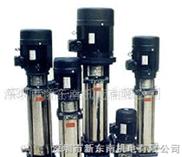 供应南方不锈钢离心泵QDLF南方不锈钢多级泵(图)