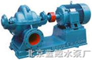 S、SH、JSH系列卧式单级双吸离心泵