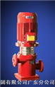 XBD(HL)系列泵為立式、臥式恒壓消防泵