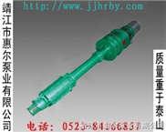 DLY立式液下多级泵