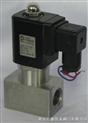 ZCPY超高壓電磁閥,BZCPY防爆超高壓電磁閥