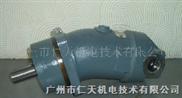 供应A2F160R2P3高压柱塞液压油泵