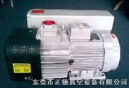 萊寶真空泵SV-25B