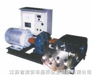 3DJ4型高壓計量泵