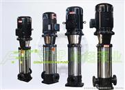 JGGC30型立式锅炉给水泵