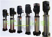 JGGC4型立式锅炉给水泵