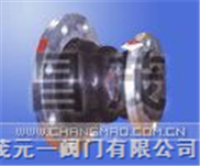 JDX型异径橡胶接头(大小头)