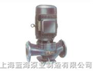 IHG管道化工泵