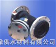 华鼎JXF型可曲挠滤污伸缩接头价格橡胶鸭嘴阀0371-64018883
