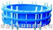 華鼎AF(VSSJA)型法蘭伸縮接頭價格橡膠鴨嘴閥0371-64018883