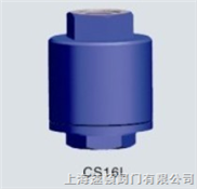 熱靜力膜盒式蒸汽疏水閥