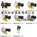 台湾BETTER隔膜计量泵