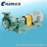 UHB-ZK型耐腐耐磨沙漿泵