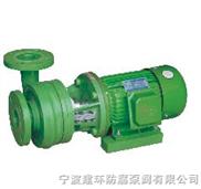 RPP、PVDF耐腐蚀离心泵