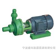 RPP、PVDF耐腐蚀离心泵2