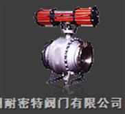 金属硬密封固定球阀
