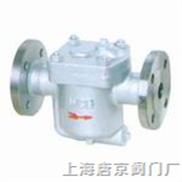 机械式蒸汽疏水阀--上海唐京阀门