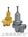 水力控制減壓閥 水用減壓穩壓閥