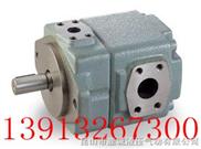 PVF1-17、PVF1-31、PVF2-33、PVF2-53高压叶片泵
