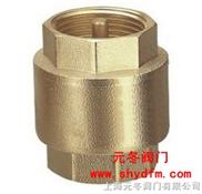 黃銅立式止回閥