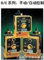 LMI美国米顿罗电磁计量泵