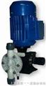 SEKO机械隔膜计量泵MSO系列