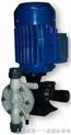 意大利SEKO机械隔膜计量泵MS1系列