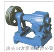CYB稠油齿轮泵