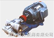 KCB全不锈钢齿轮泵