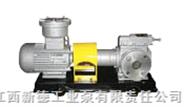 3GW系列外置三螺杆泵