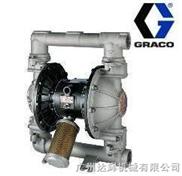 固瑞克GRACO(HUSKY)隔膜泵