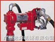 fill-rite进口直流加油泵