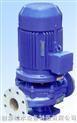 CXH型立式管道化工泵