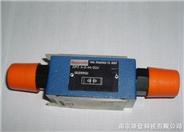 南京专业代理力士乐单向阀等现货Z2S16A1-5X